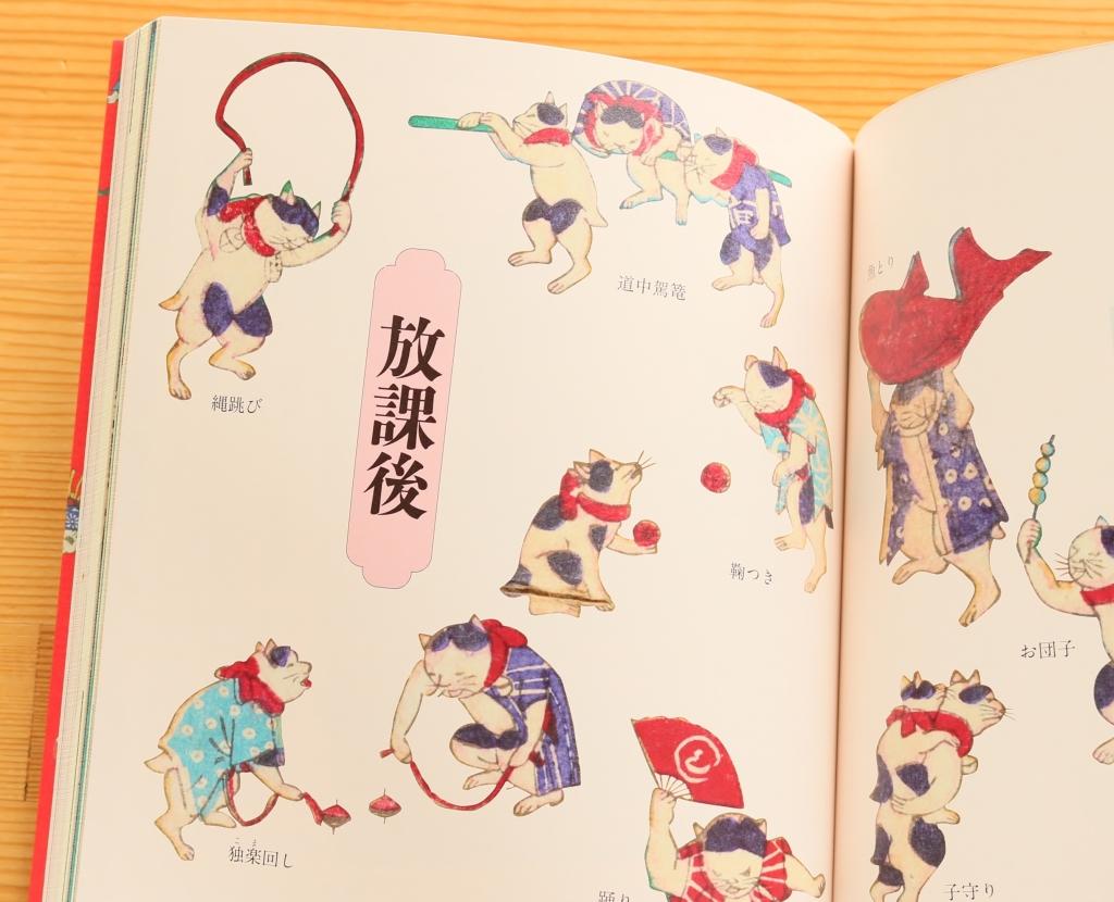 ねこのおもちゃ絵 猫本 猫絵本 絵本 秋田 かぎしっぽ