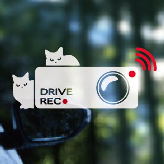 猫雑貨 猫グッズ 秋田 かぎしっぽ ドライブレコーダー ステッカー
