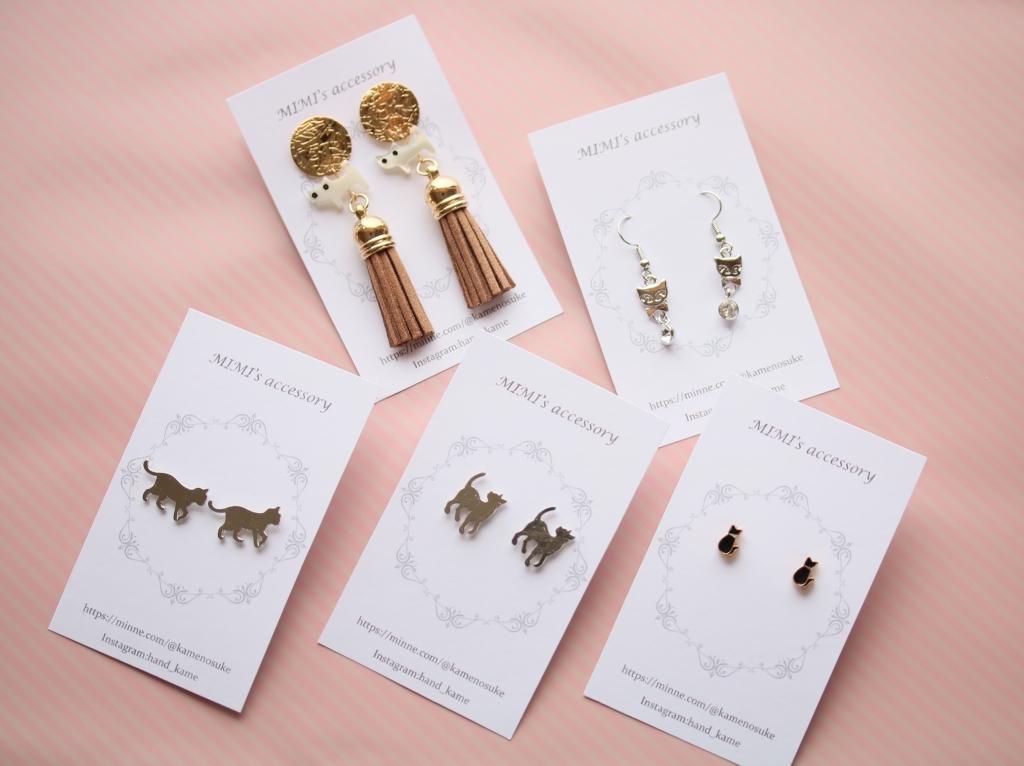 猫雑貨 猫グッズ MIMI's accessory 秋田 かぎしっぽ ハンドメイド アクセサリー