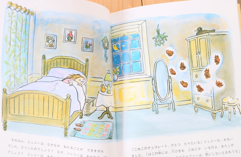 こねこのチョコレート 猫絵本 絵本 秋田 かぎしっぽ