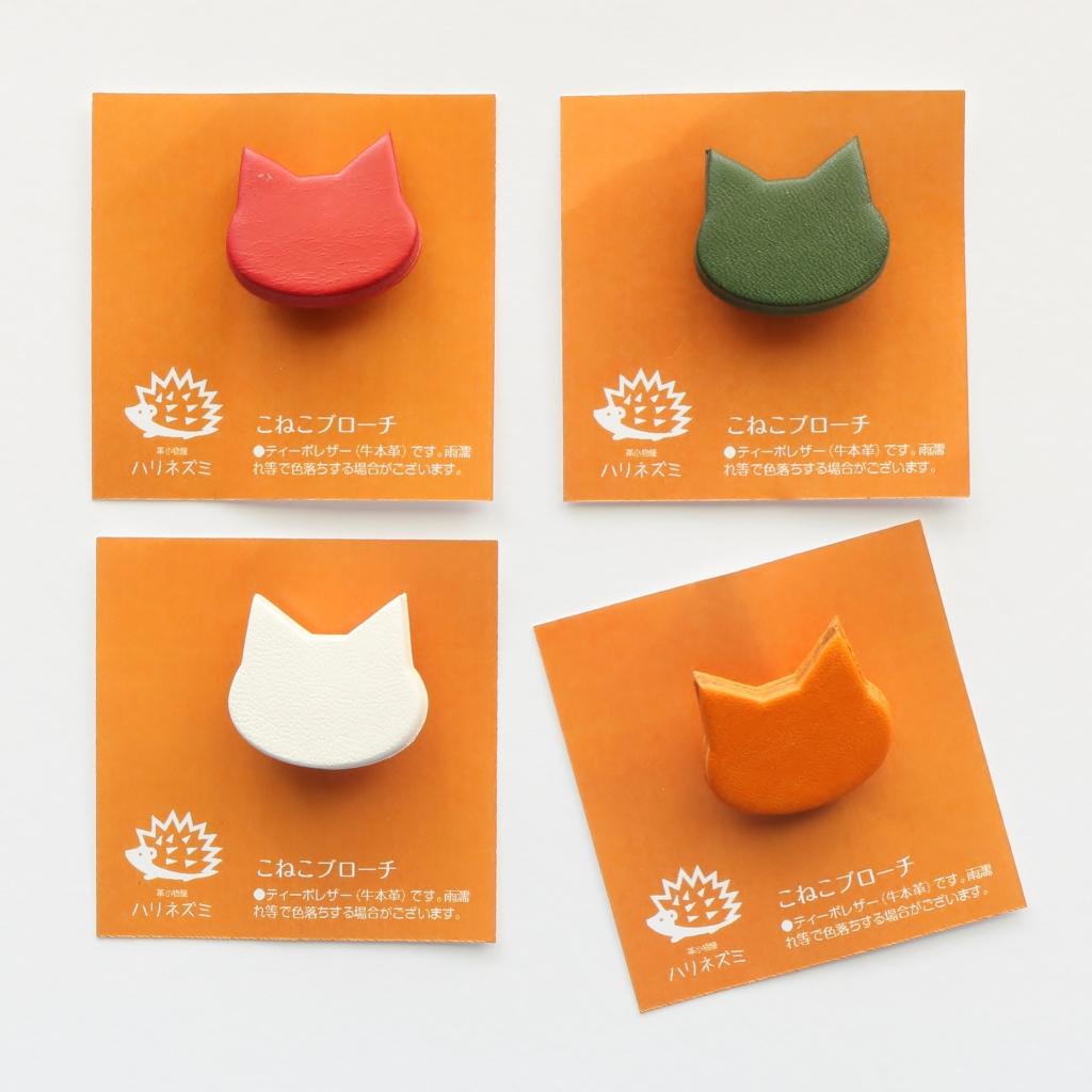 猫雑貨 猫グッズ 秋田 かぎしっぽ 革小物 ブローチ