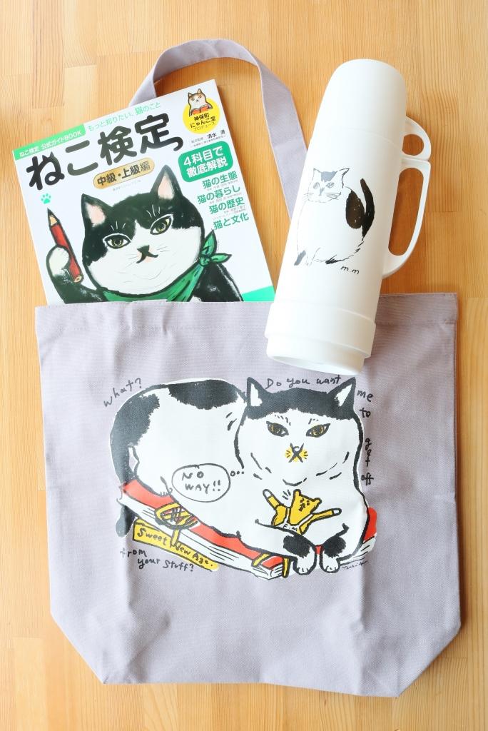 くまくら珠美 にゃんこ堂 トートバッグ 秋田 かぎしっぽ 猫雑貨 猫グッズ