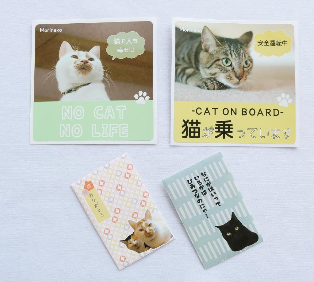 猫雑貨 猫グッズ 秋田 かぎしっぽ ポチ袋