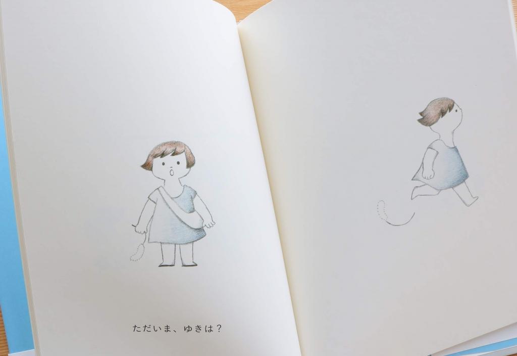 ねこをもらったよ 木下綾乃 猫絵本 絵本 秋田 かぎしっぽ