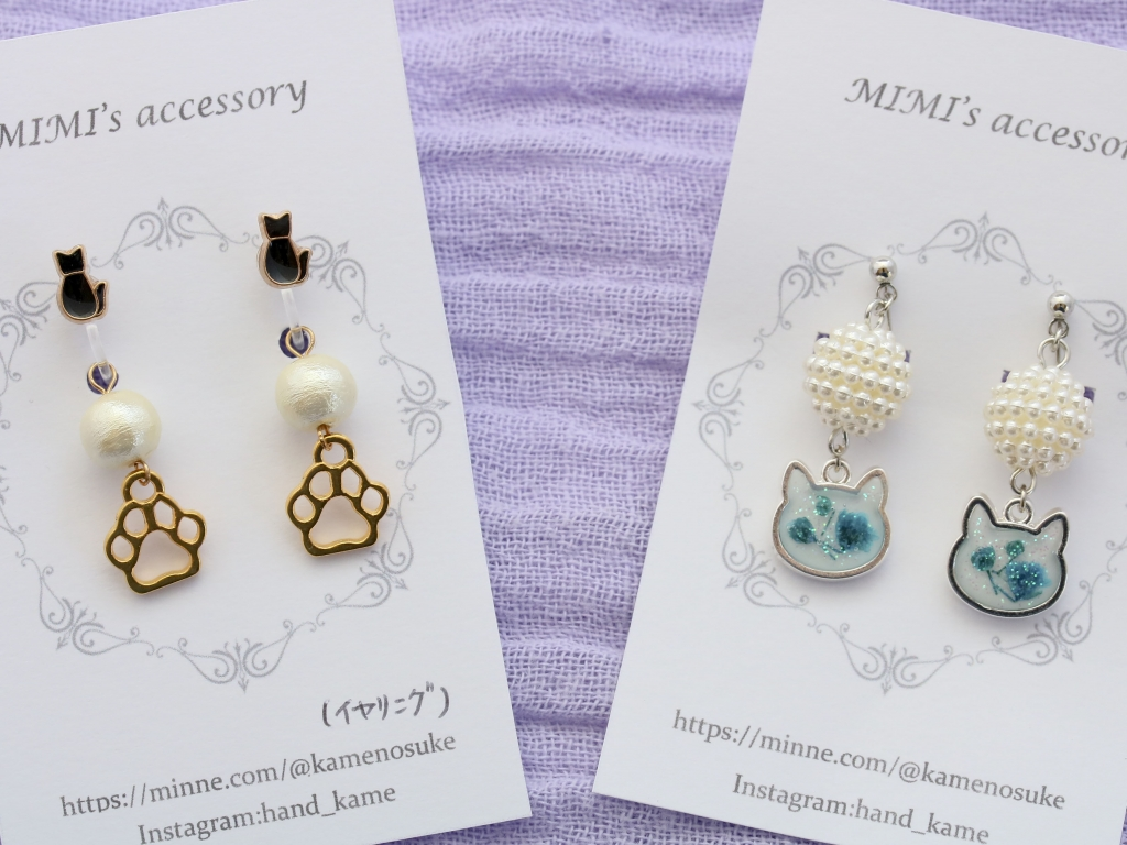 秋田 かぎしっぽ 猫雑貨 猫グッズ アクセサリー ハンドメイド MIMI's accessory