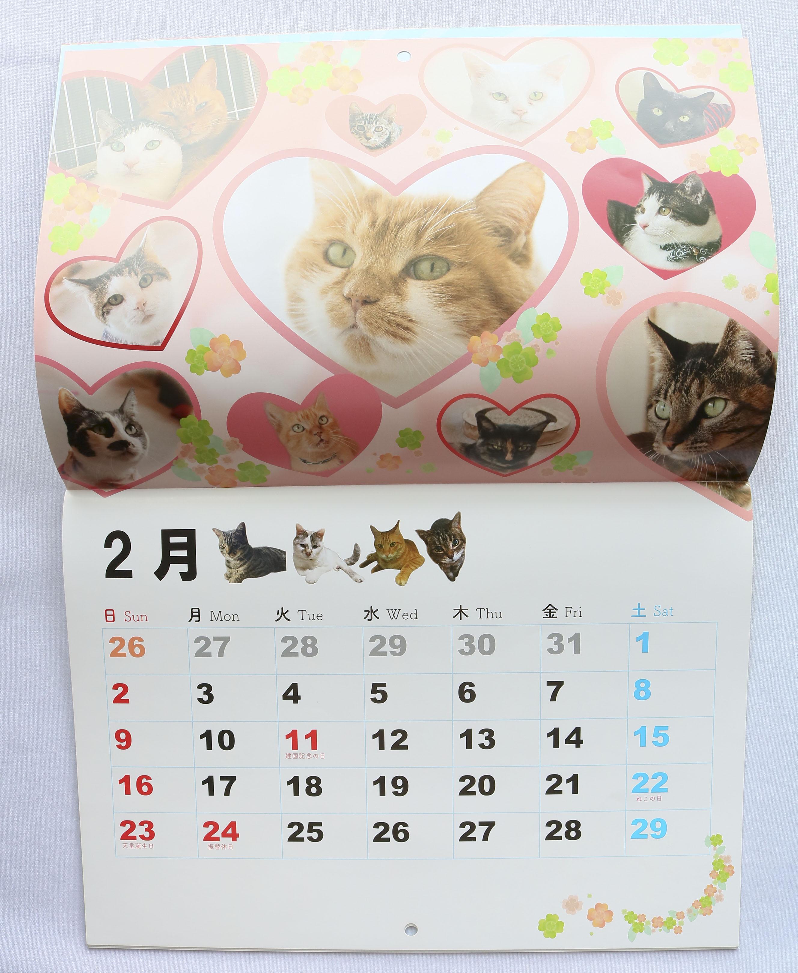 もりねこ カレンダー 秋田 猫雑貨 猫グッズ かぎしっぽ