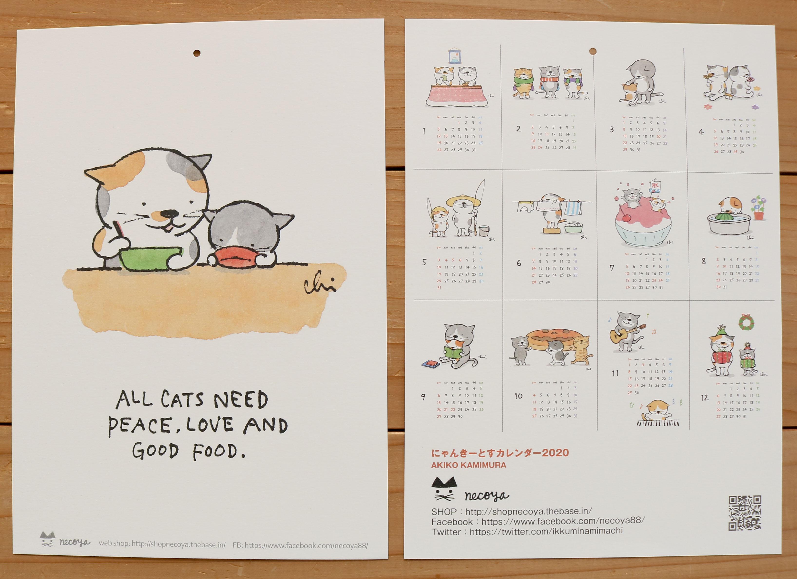 カミムラアキコ nocoya  カレンダー 猫雑貨 猫グッズ 秋田 かぎしっぽ