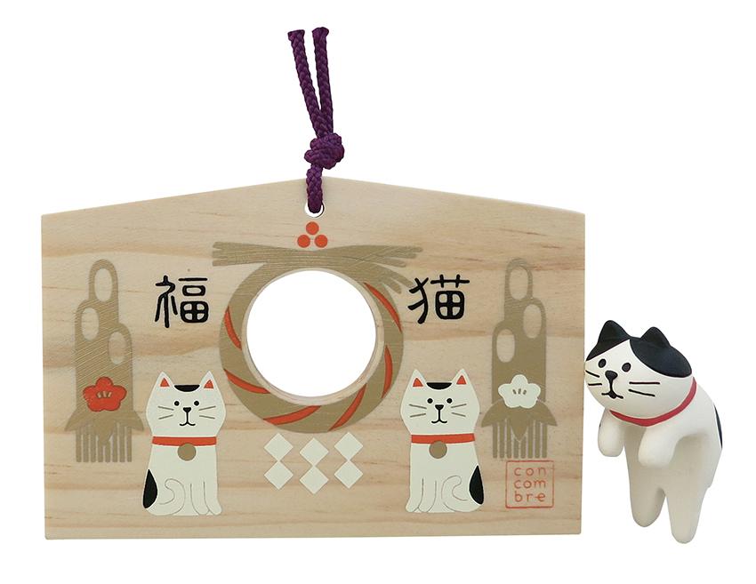 絵馬 コンコンブル ひょっこり絵馬 猫雑貨 肉球 猫グッズ 秋田 かぎしっぽ