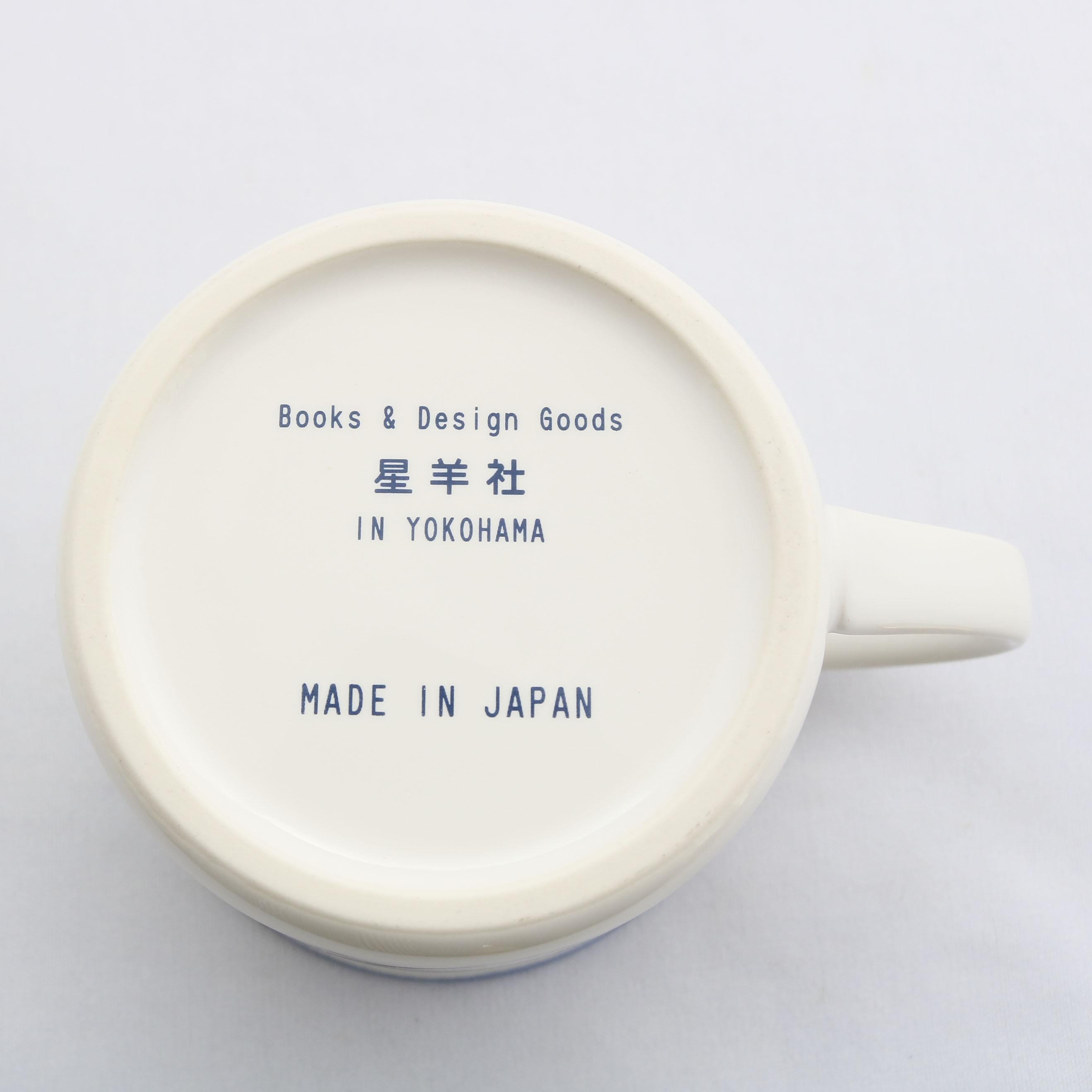 猫雑貨 猫グッズ マグカップ 秋田 かぎしっぽ