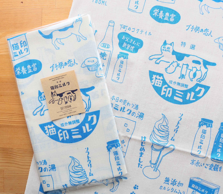 星羊社 猫印ミルク 手ぬぐい 猫雑貨 猫グッズ 秋田 かぎしっぽ