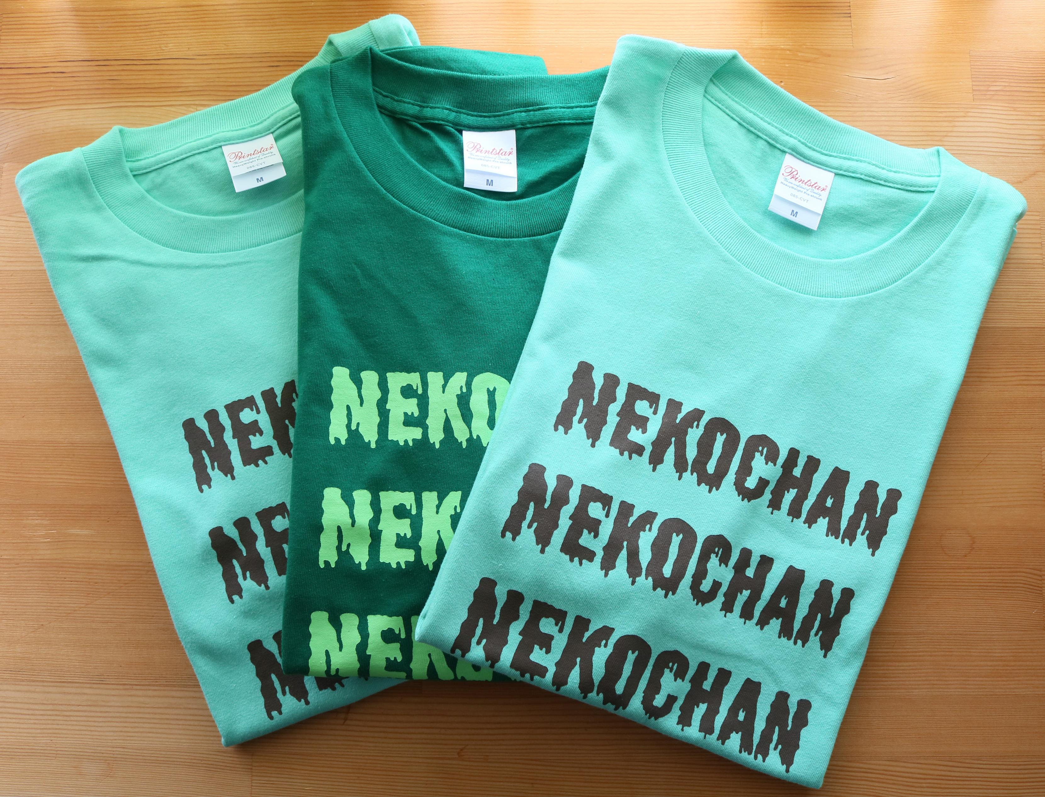 ハンドメイド Tシャツ nikochan 猫雑貨 猫グッズ 秋田 かぎしっぽ
