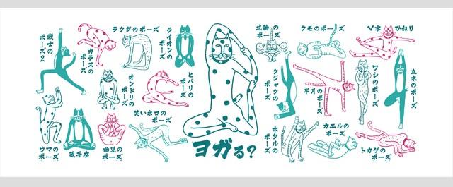 ネコヨガ うみねこ社 手ぬぐい 秋田 かぎしっぽ 猫雑貨 猫グッズ