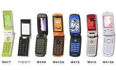 LISMO対応携帯