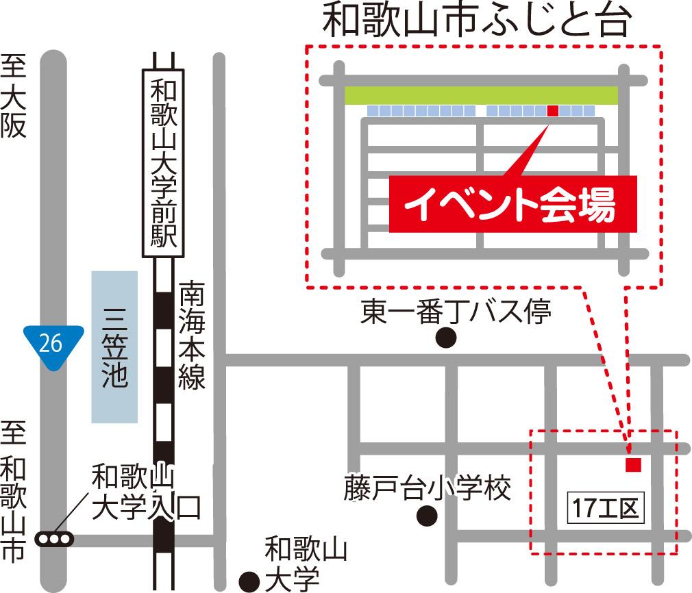 エースホーム様地図(ふじと).jpg