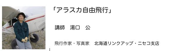 スクリーンショット(2014-01-24 20.18.27).png