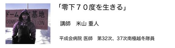 スクリーンショット(2014-01-24 20.18.37).png