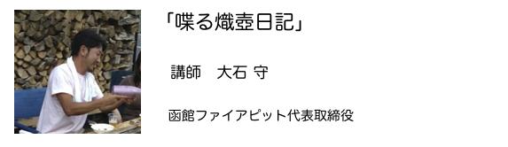 スクリーンショット(2014-01-24 20.18.43).png