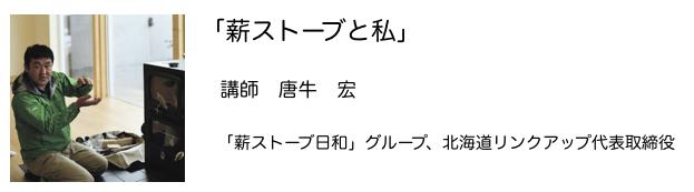 スクリーンショット(2014-01-24 20.18.56).png