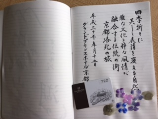 IMG_7584.JPG