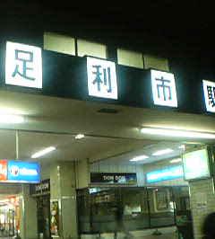 20051231_19702.jpg