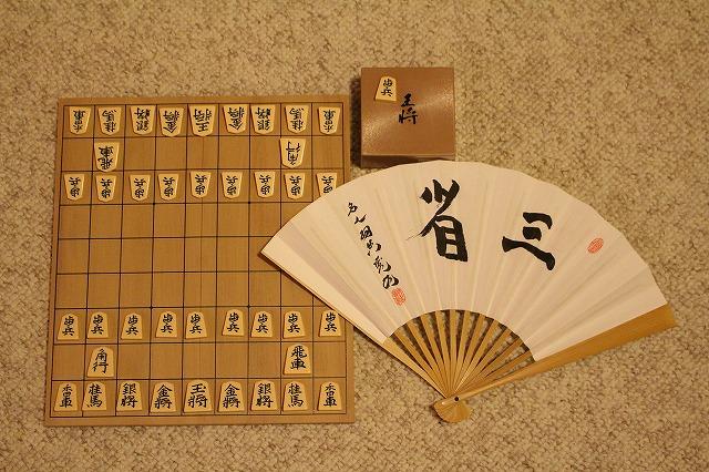 将棋の盤駒・羽生名人の扇子