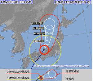 台風11号の進路はいずこ。
