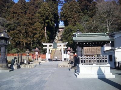 ここまで塩竃神社
