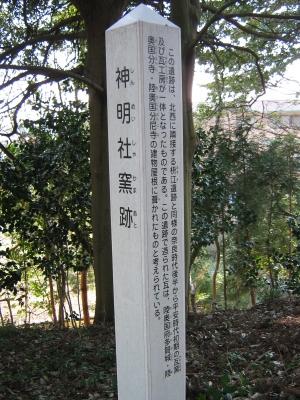 ここまで小田原神明社