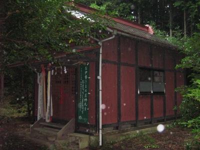 神谷沢熊野
