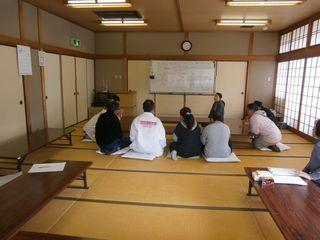 心理教育5