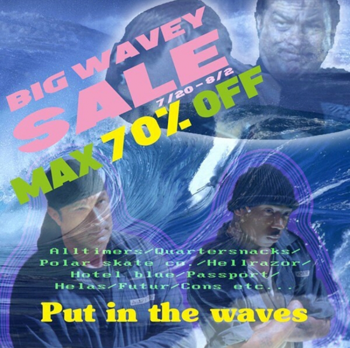 BIG WAVEY SALE