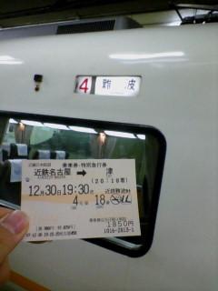 20071230191921.jpg