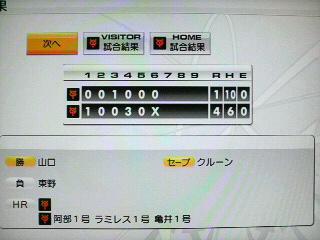2009081023330001.jpg