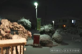 午後から雪