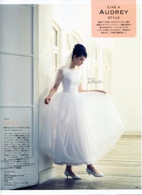 MISS Wedding 326.jpg