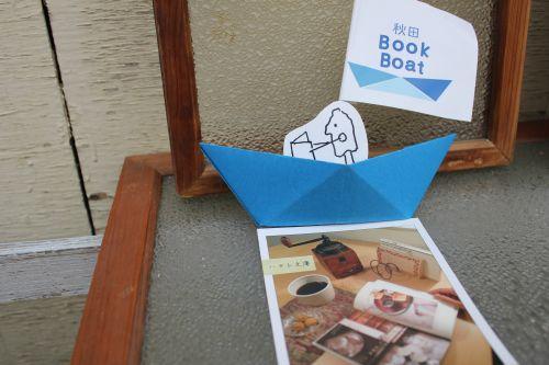book boat1.jpg