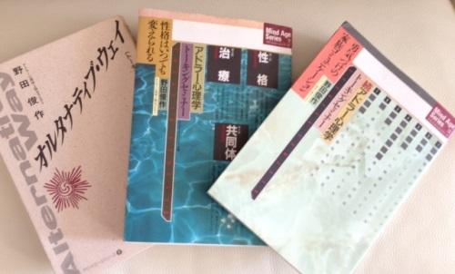 野田俊作先生の本