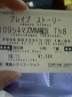20060804_207048.jpg