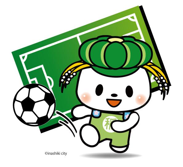 サッカーいなのすけ.jpg