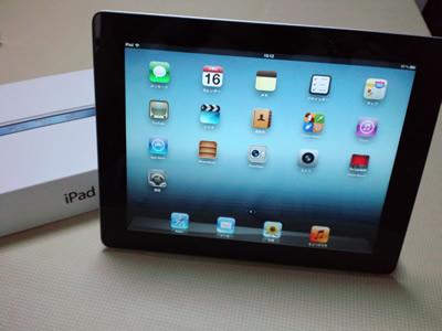 iPad(第3世代)