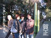 正月氷川神社にて。