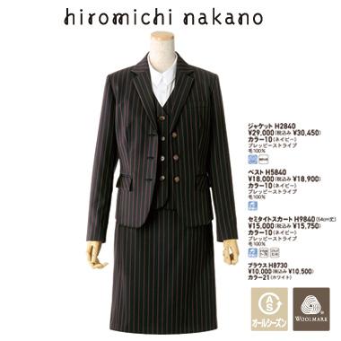 新商品 hiromichi nakano レジメンタルストライプ