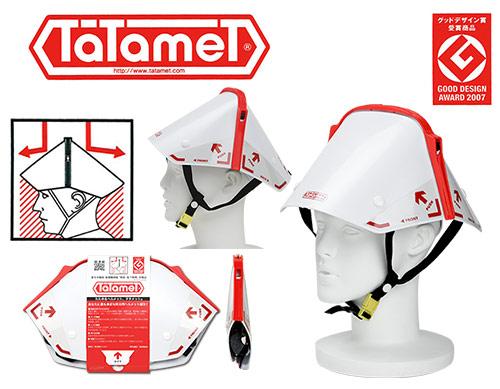 防災・災害対策折りたたみヘルメット「TATAMETタタメット」