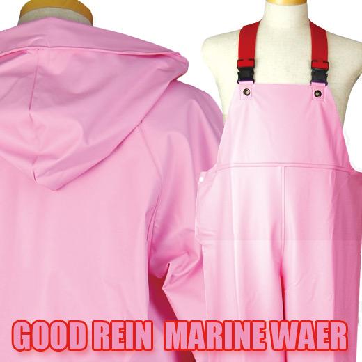 ピンクの水産合羽 [GOOD REIN]