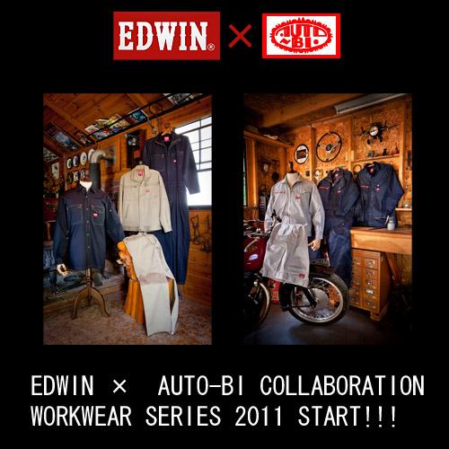 EDWIN × AUTO-BI COLLABORATION WORKWEAR