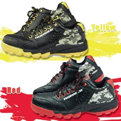 HUMMER安全靴 HS-004