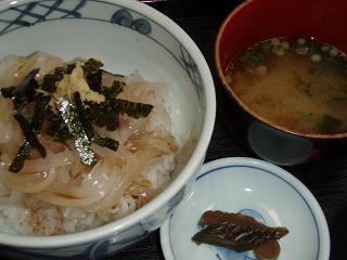 シロイカ丼