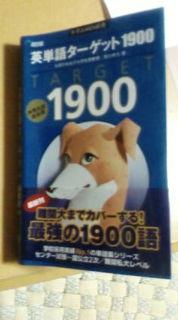 20080716001701.jpg
