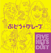 FIVE HITS & DUST