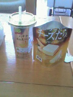 いつかの昼食